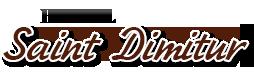 Saint Dimiter Hotel Logo